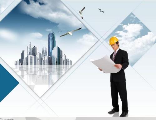 一级造价工程师和二级造价工程师的区别