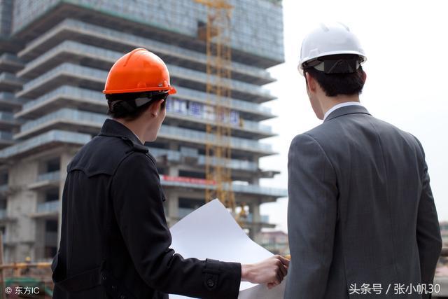 造价工程师就业前景怎么样