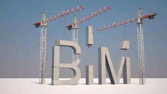 造价工程师都用哪些BIM软件?